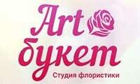 Цветы Сокол Вологодская область