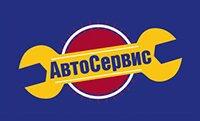 Автосервис Советский проспект Сокол