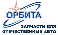 Автозапчасти Орбита Сокол