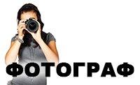 офтограф фотосъмка фотосессии Сокол