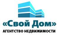 Недвижимость Сокол Вологда